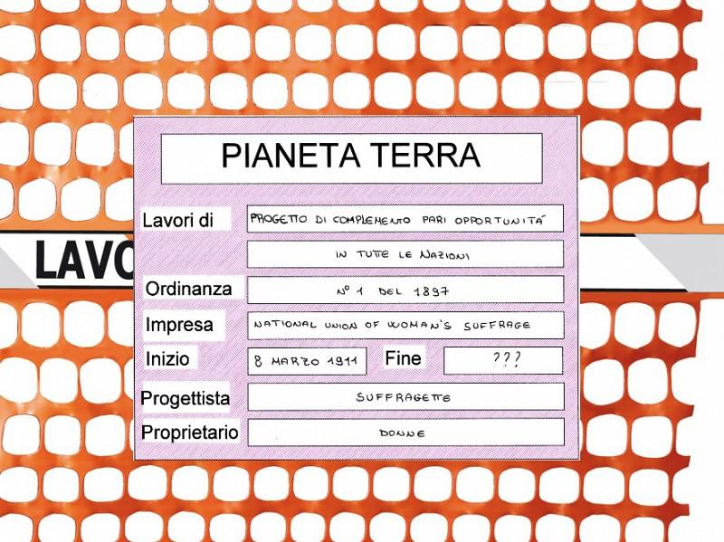 http://www.paroladidonne.it/tvindustria/img/copertine/0/1363981855.jpg